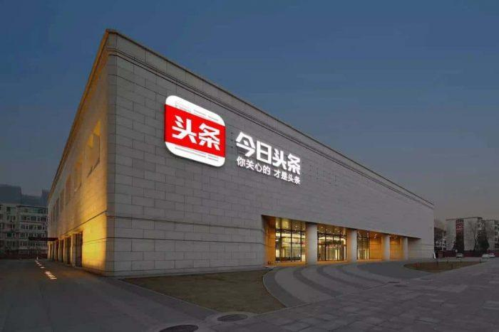 Toutiao sets up mini-programs, following in BAT's footsteps