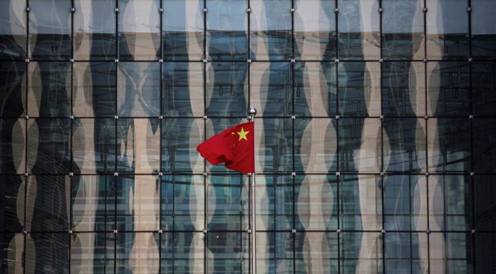 China to strengthen supervision on blockchain-related financing, investment