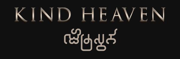 Kind Heaven logo