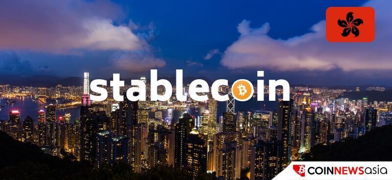 Hong Kong Stablecoin