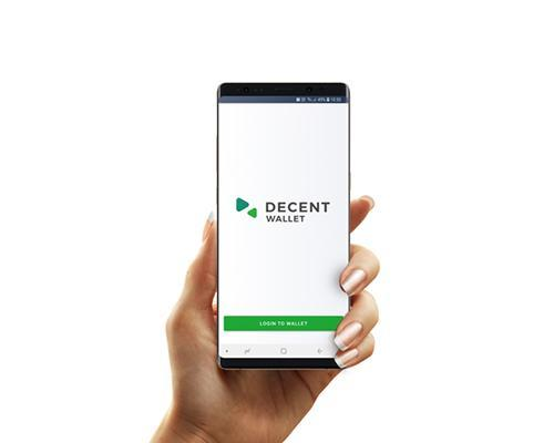 DECENT Android Wallet Beta Released