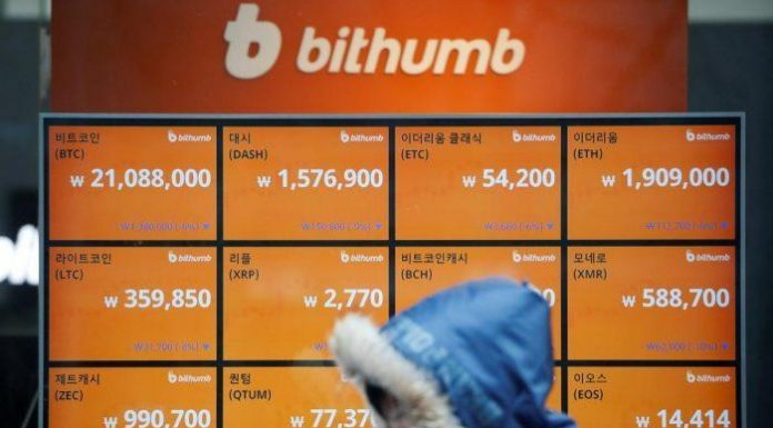 Cryptocurrency companies use 'backdoor' listings to ease into mainstream