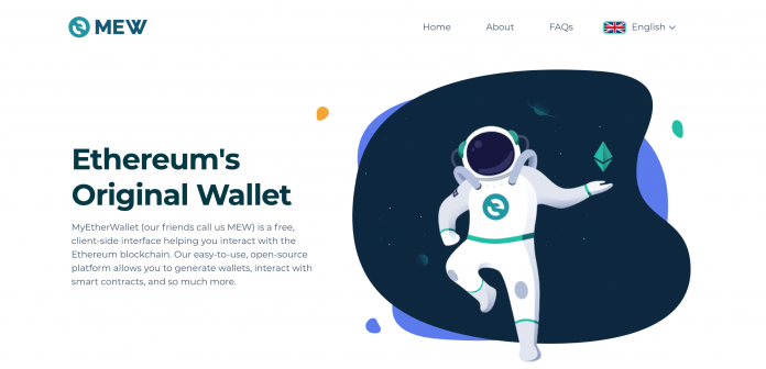 MyEtherWallet Launches V5 of New Platform Interface with Improved Features