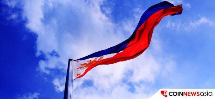 Philippines ICO Regulation