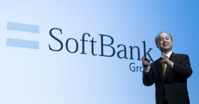 SoftBank invests in UK fintech OakNorth, giving it $2.8B valuation