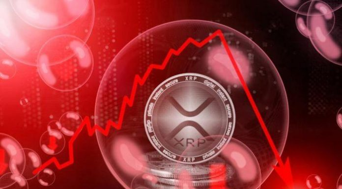 "XRP Price Drops a bit Following JP Morgan's ""Crypto"" Announcement"