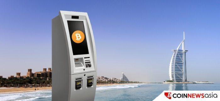 Dubai Bitcoin ATM