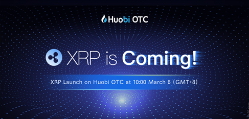 Ripple's XRP Receives Support On Crypto Exchange Huobi's OTC Trading Platform
