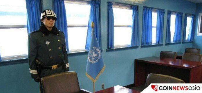UN Expert Panel Says North Korea Has Been Stealing Millions of BTC
