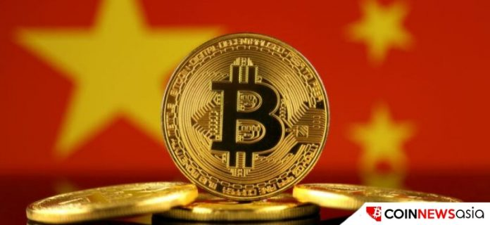 Bank of China to Raise Bitcoin Awareness