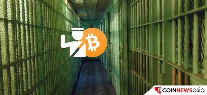 BTC Club Scam Sends Three Men to Prison in China