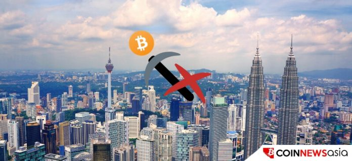 Malaysia Raids 33 Bitcoin Mining Premises Suspected of Stealing Power