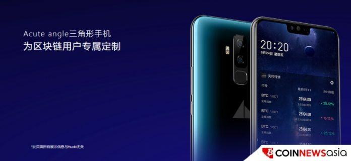 Huobi Global Announced 'Acute Angle' Blockchain Phone