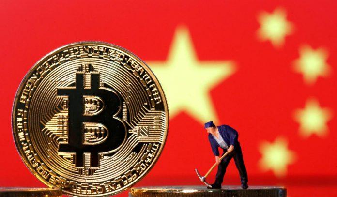 China's bitcoin miner Canaan Creative files for $400 million IPO on Nasdaq