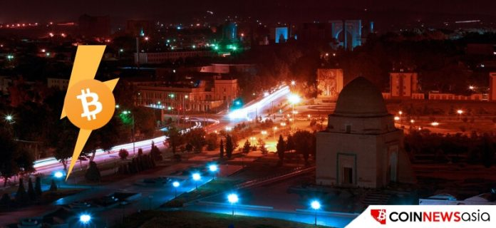 Uzbekistan Increases Electricity Tariffs for Cryptocurrency Miners
