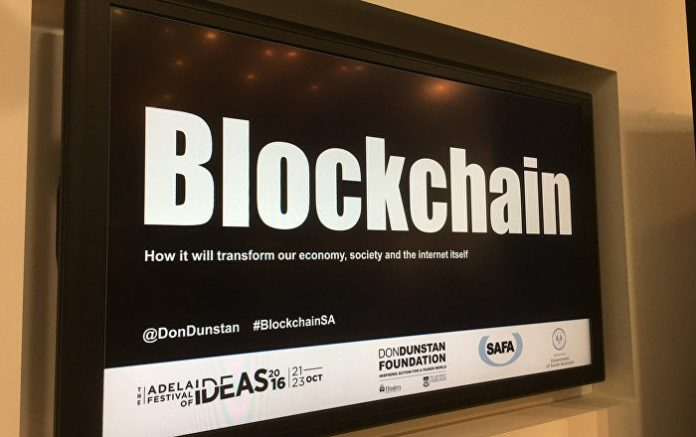 Blockchain: New Hope of Oil and Gas Industry?