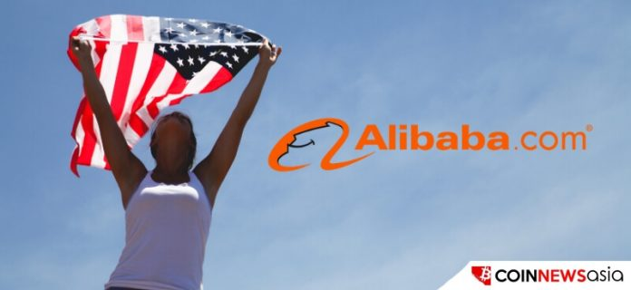 Alibaba Rewards US Customers with Bitcoin in Partnership with Lolli