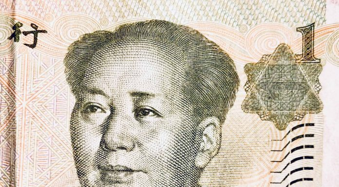 Details Emerge Regarding China's Cryptocurrency Crackdown