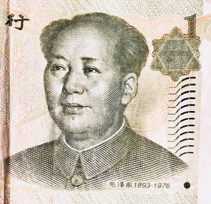 One Yuan With Mao's face