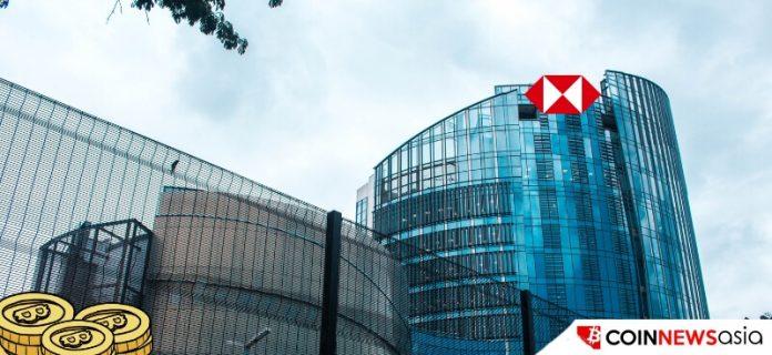 Is HSBC Actually Encourage Bitcoin Adoption?