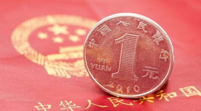 China Central Bank Official: Digital Yuan Should Have 'Controllable Anonymity'