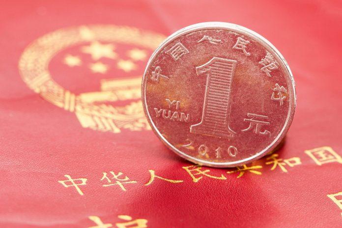 Chinnese Yuan Coin