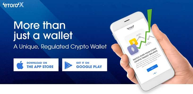 Best Cryptocurrency Wallets [2021]