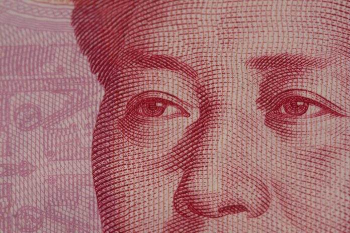 Chairman Mao sees you illegally trading cryptocurrency (via David Dennis, CC-BY-SA 2.0)