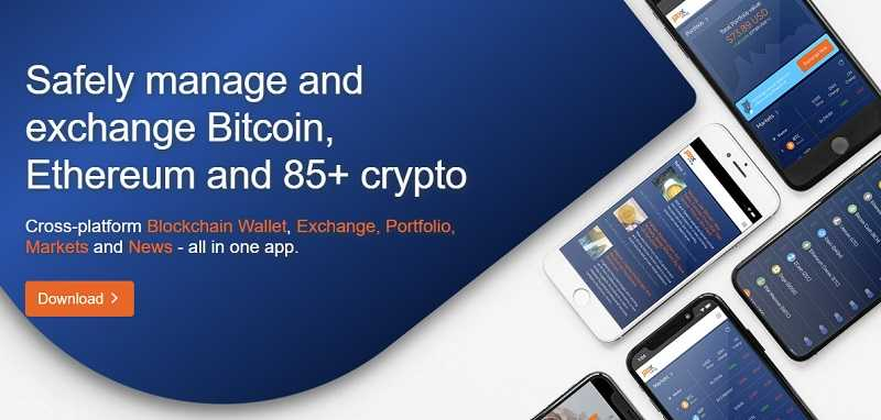 Jaxx Wallet Screenshot from Homepage