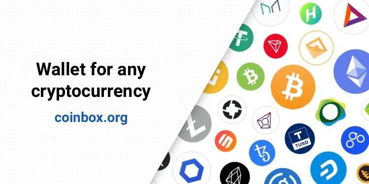 CoinBox Wallet
