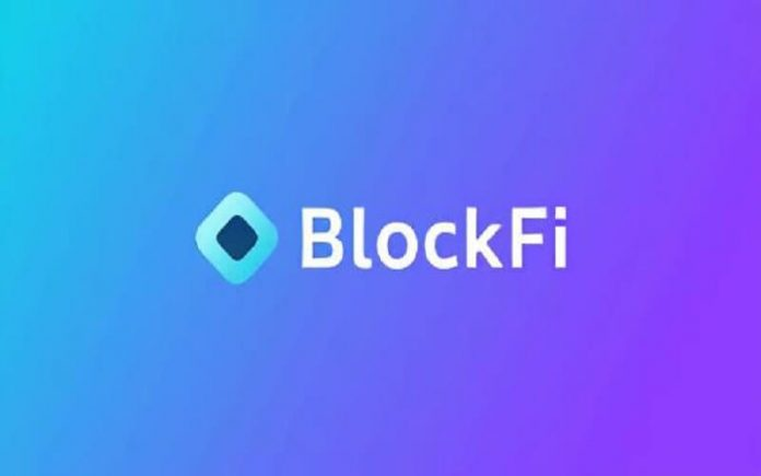 BlockFi Crypto Financing Platform